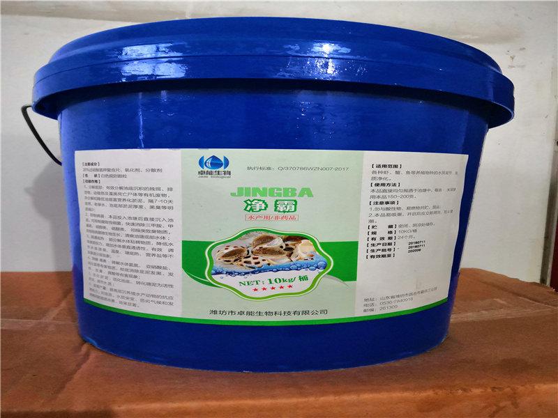 水质净化剂供应商 专业的水质净化剂厂家推荐