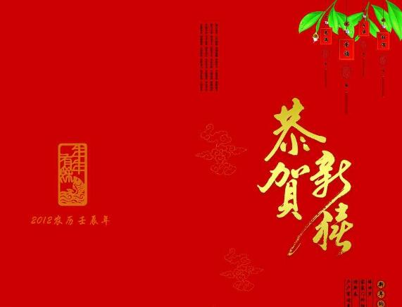 邯郸贺卡印刷|河北专业可靠的贺卡印刷公司