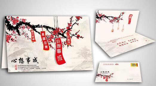 安阳贺卡印刷价格-服务好的贺卡印刷就在集美彩印