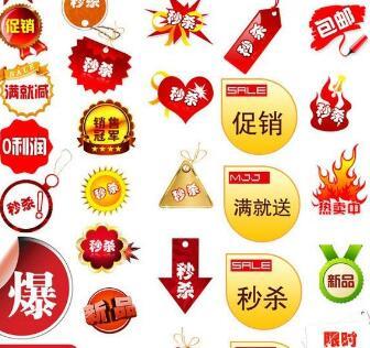魏县标签印刷设计-哪里找称心的标签印刷