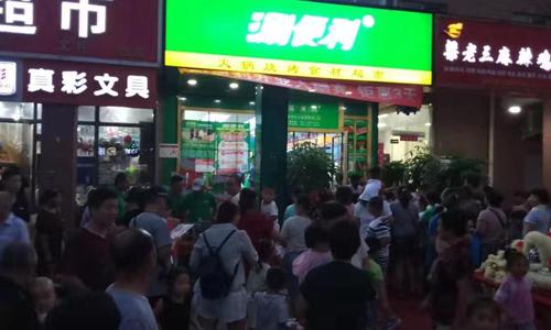 如何开一家涮便利新概念无人火锅-河南有保障的无人火锅食材超市加盟公司