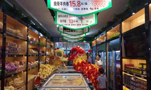 四川火锅烧烤食材超市加盟|哪里有靠谱的无人火锅食材超市加盟