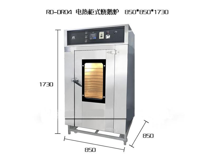 广州市荣兴厨房设备良好的烧烤炉供应 广东燃气浸鸡箱