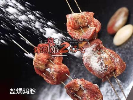 烧烤技术学习--锦州第二好吃烧烤