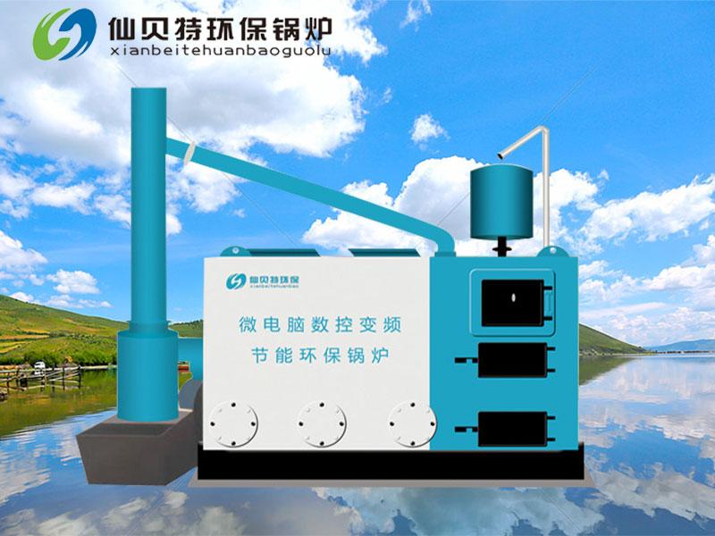 避免节能环保锅炉被腐蚀的小方法