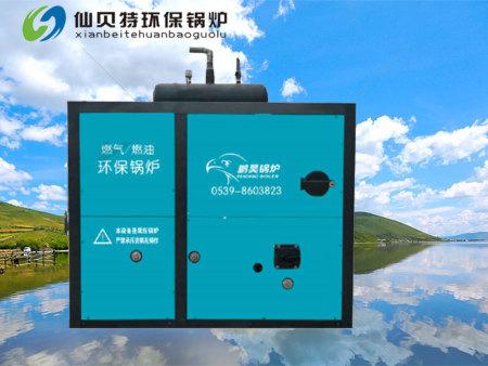 养殖锅炉设备的维修保养制度