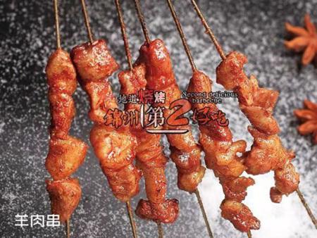 烧烤培训加盟-致富好项目-锦州第二好吃烧烤