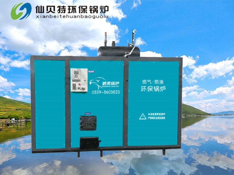 萊蕪食用菌鍋爐價格_臨沂品牌好的食用菌鍋爐公司