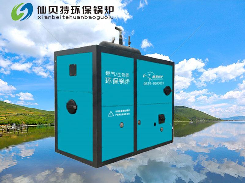 徐州食用菌鍋爐價格|臨沂品牌好的食用菌鍋爐廠商