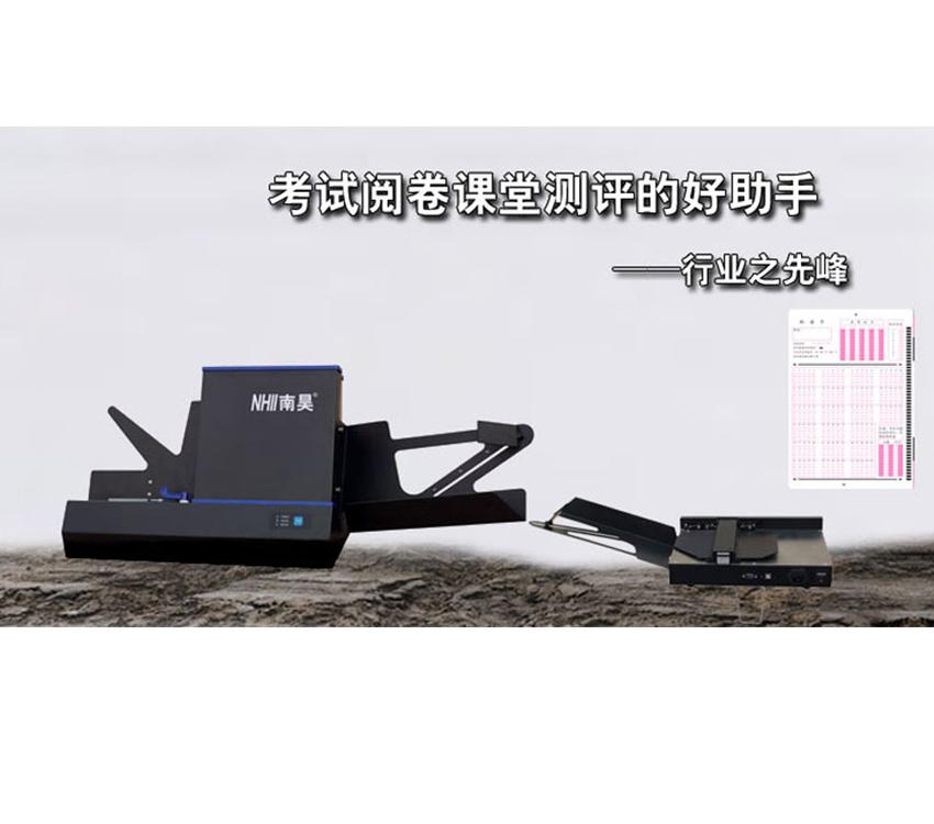 重庆光标阅读机,光标阅读机,部队考评使用阅读机
