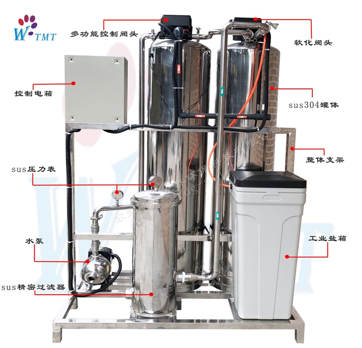好的全不銹鋼除垢軟水設備推薦 廣東軟化水設備