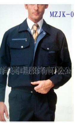 徐州工作服定做厂家苏堤路沈记西服公司欢迎您