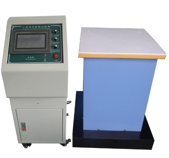 六度空间电磁振动台公司_荣珂仪器六度空间电磁振动台生产商