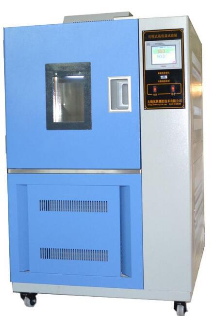 質量好的可程式恒溫恒濕試驗箱供應商-鎮江可程式恒溫恒濕試驗箱