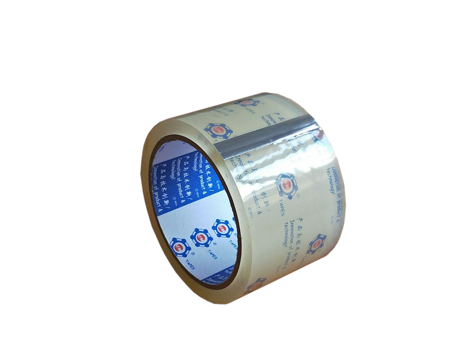 杨浦区一面弱粘双面胶厂家|上海市哪里有供应优惠的UM455双面可移双面胶带