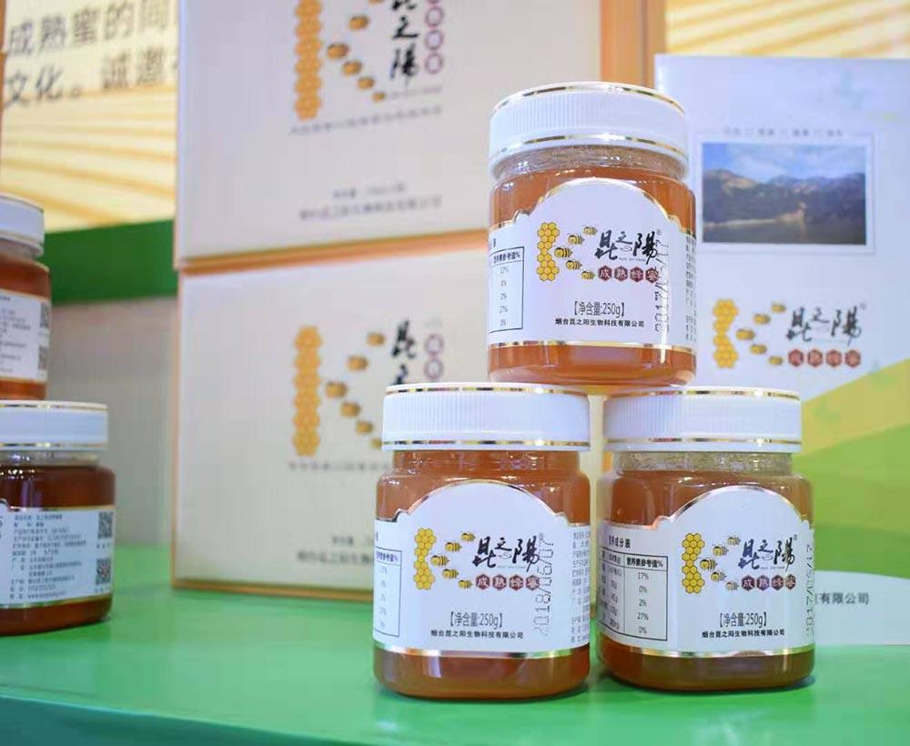 煙臺昆山特產是什么-昆之陽蜂蜜