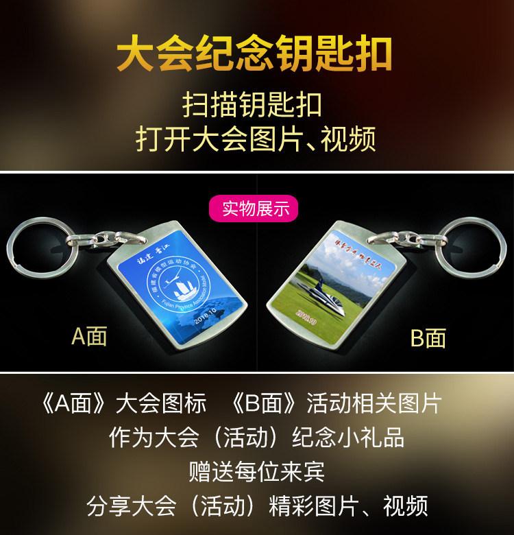 服务好的钥匙扣定制照片-想要定制钥匙扣找南京沃码金