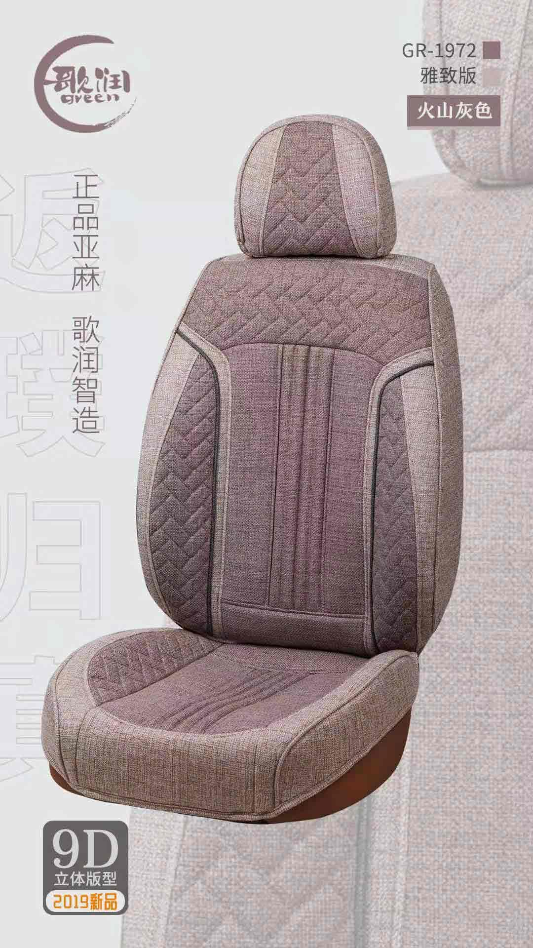 中卫汽车坐垫定做厂家,具有口碑的银川汽车坐垫推荐