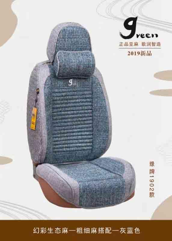 汽车坐垫公司|鑫福来车改坊提供品牌好的银川汽车坐垫