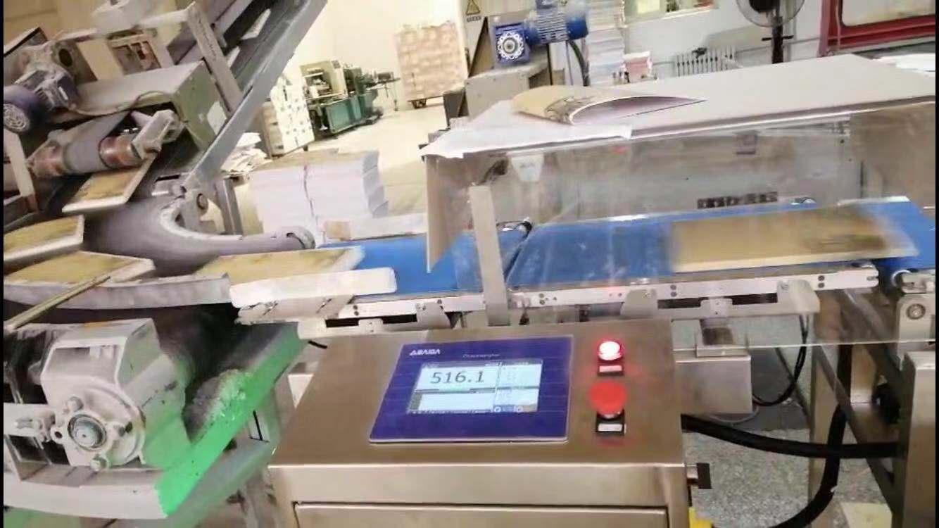 佰達科技提供品質好的印刷廠書本說明書缺頁自動檢重秤 新余印刷廠書本檢重秤缺頁檢測