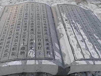 甘肅人造石,蘭州花崗巖,甘肅大理石廠家-蘭州德富石業