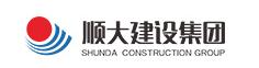 惠州市顺大新型建筑科技有限公司