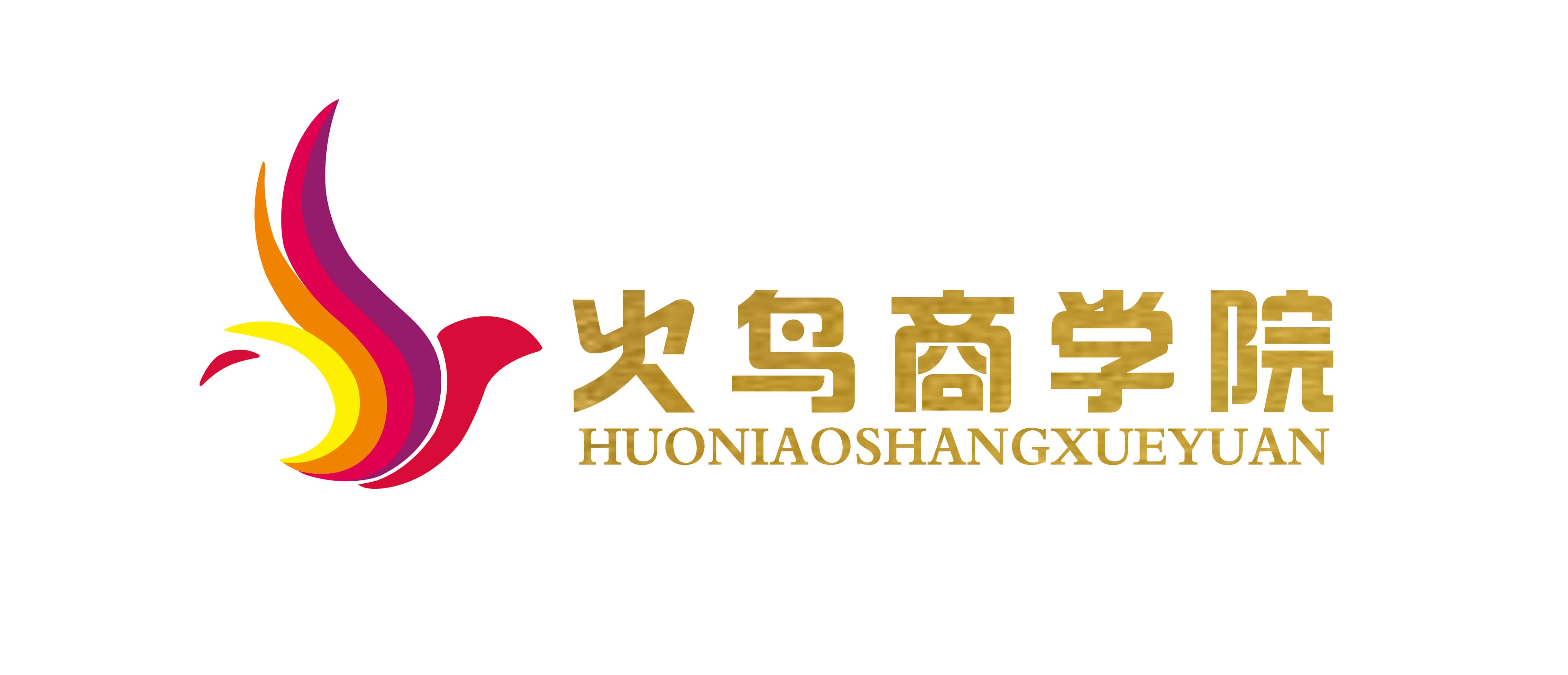 濟南火鳥教育科技有限公司