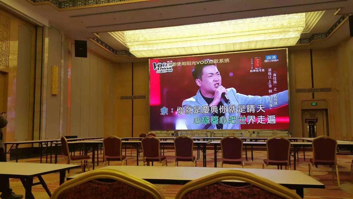 衡水饭店点歌系统-河北省报价合理的点歌软件出售