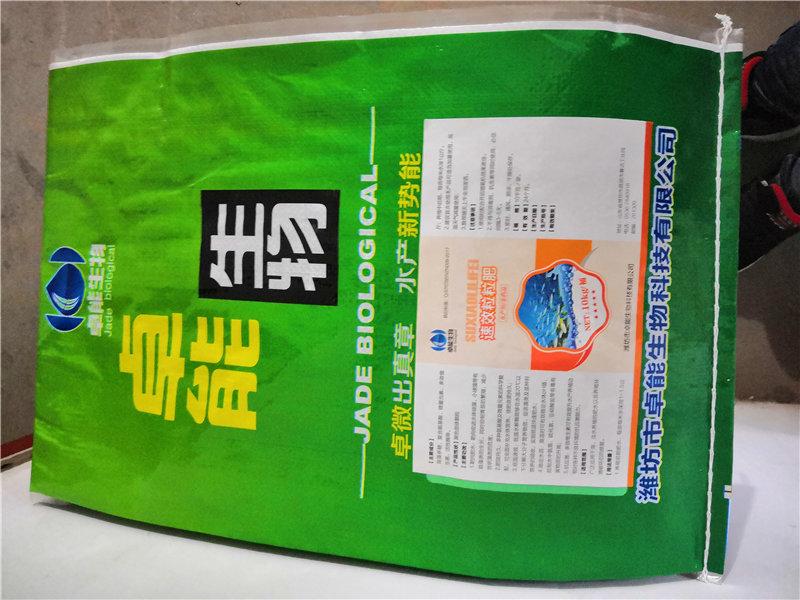 水产养殖肥水剂供货厂家-供应效果显着的粒粒肥