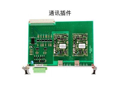電源插件就選聯繼機電-WJE-821E