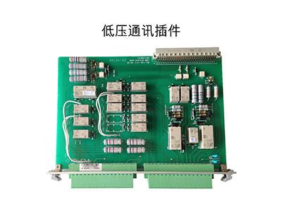 電源插件上哪買比較好-WJE-801A