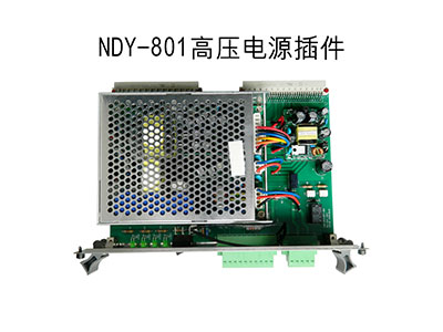 電源插件要在哪里可以買到|WYJ-821A