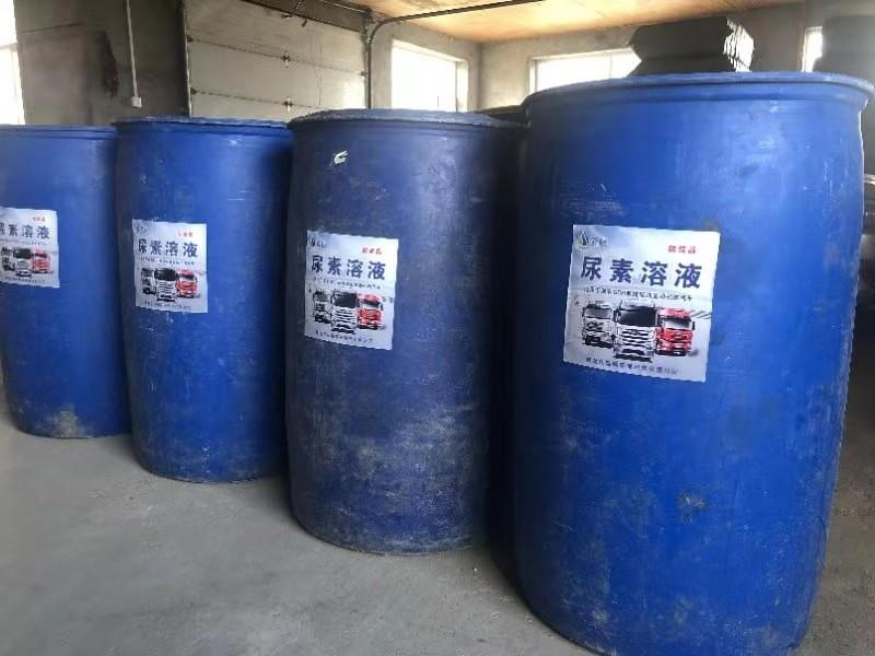 齊齊哈爾汽車防凍液批發-口碑好的哈爾濱汽車尿素廠商出售