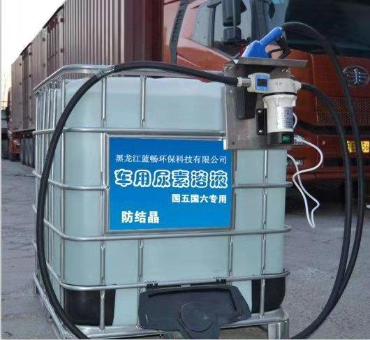 車用尿素零售_黑龍江范圍內好的哈爾濱汽車尿素供應商