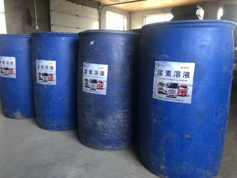 黑龍江車用尿素-黑龍江藍暢供應質量好的黑龍江防凍尿素