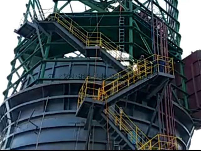 钢结构加工制作安装