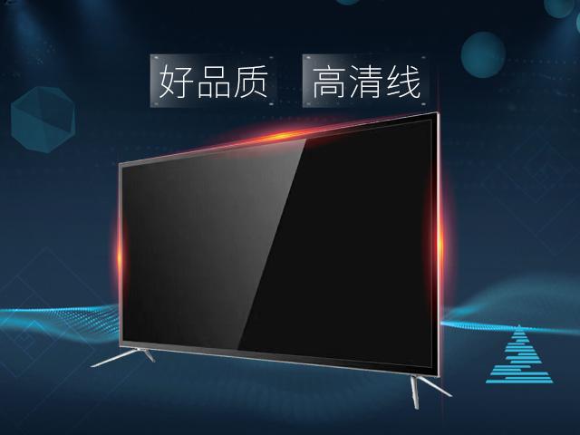 OLED电视机出售——三兴