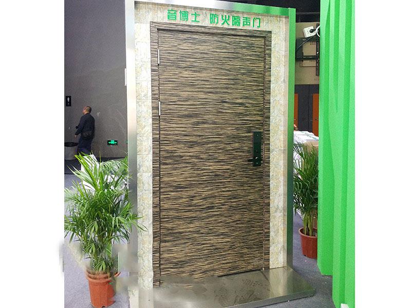 木质隔音门,钢木复合隔音门,隔音门
