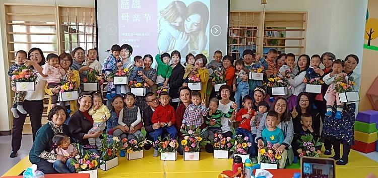 内蒙古亲子课程-信誉好的亲子情商课哪儿有