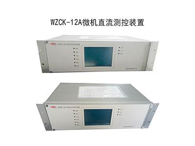 联继机电_专业的微机直流测控装置公司-ZNB-15B厂家