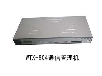 聯繼機電_優良通訊管理設備廠家|WYD-803A