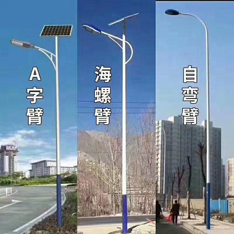 智慧路灯厂家 如何买好用的路灯