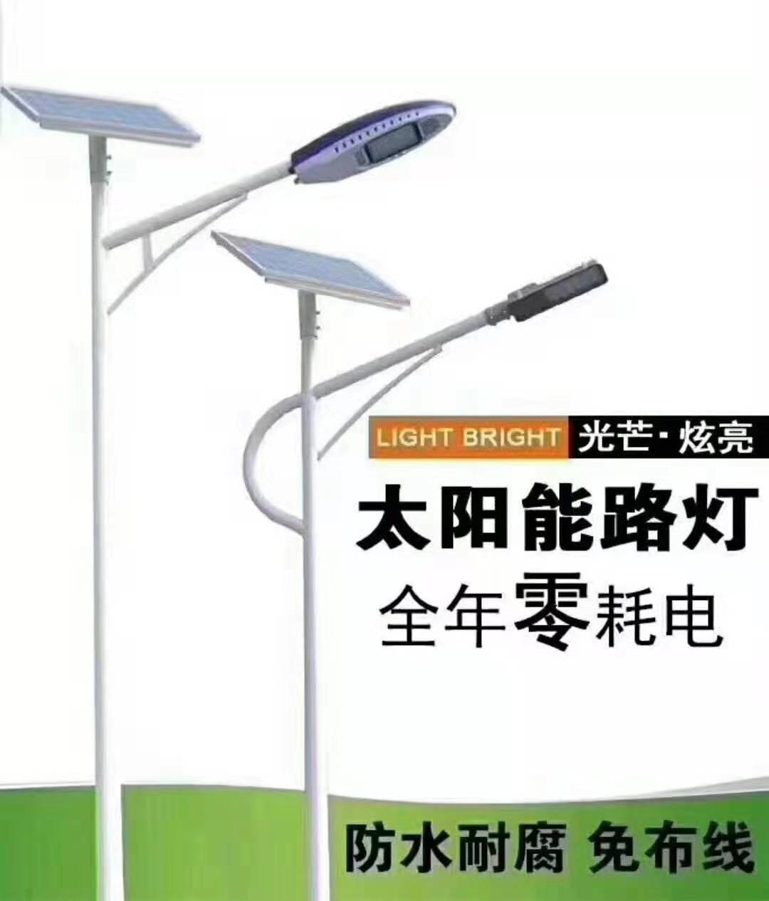 智慧路灯批发|热荐优良路灯品质保证