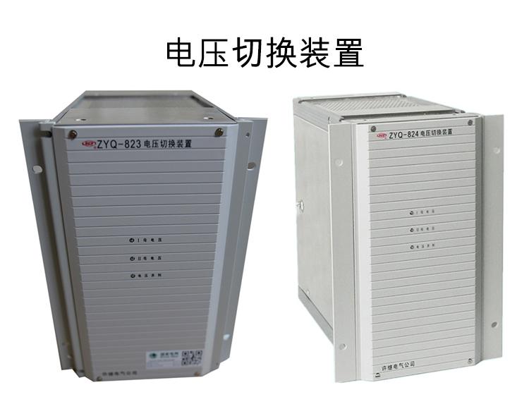 联继机电_专业的WFB-801公司 天津变压器保护装置