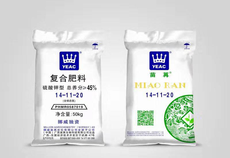 苗苒复合肥零售-可靠的海南挪威复合肥批发商
