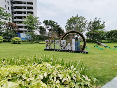 汕尾楼房-汕尾专业的楼房售卖推荐