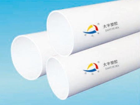 pvc厂家-辽宁具有口碑的辽宁大宇塑胶制品在哪