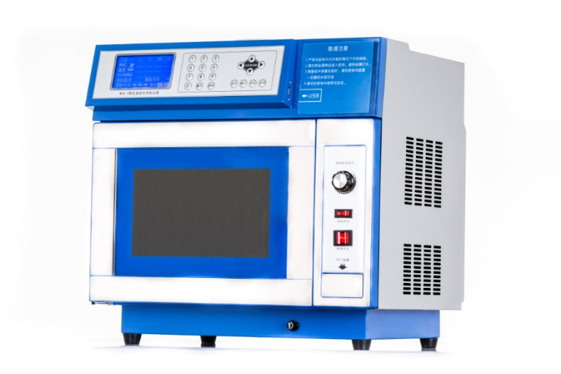 MCR-3微波化學反應器廠家-予華儀器