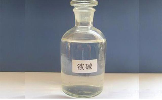黄岛无机化工原料厂家批发 销量好的无机化工原料批发