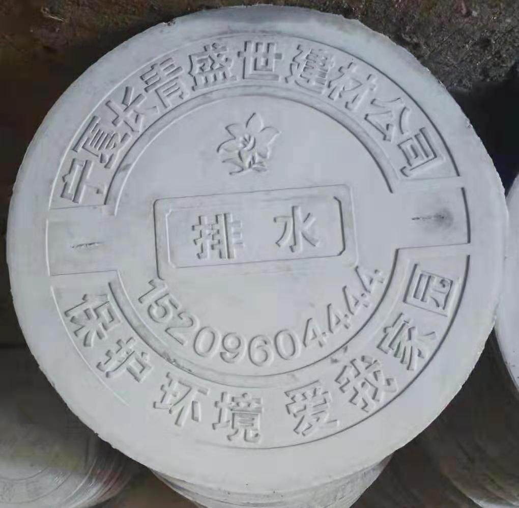 宁夏井盖-银川井盖生产厂家-长青盛世